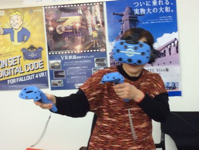 VRゲーム5