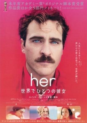 映画her1