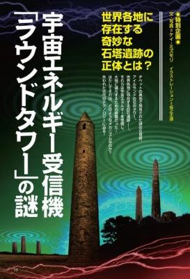 石タワー1