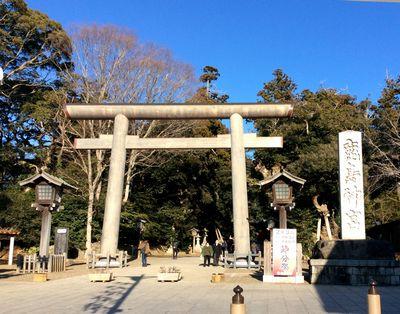 鹿島神宮1
