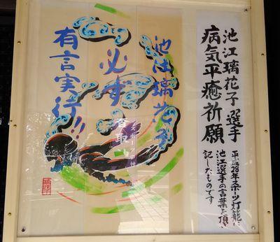 香取神社4