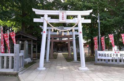 初富稲荷神社2