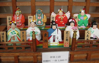 氷川神社3