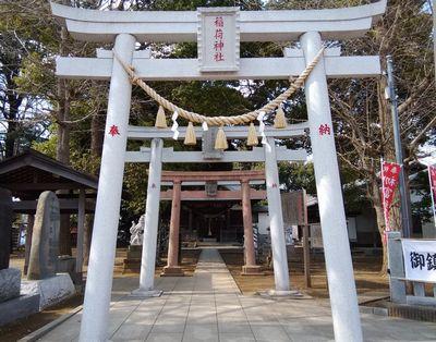 初富稲荷神社