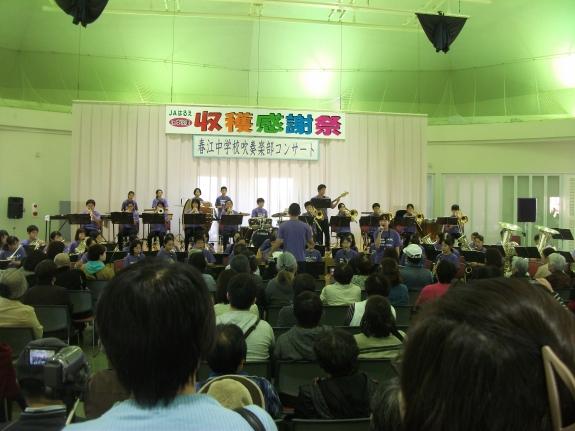 春江中学校吹奏楽部