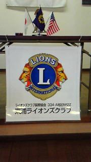 201203211244000.jpg