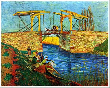 アルルのはね橋