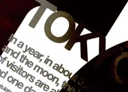 tokyotowersword