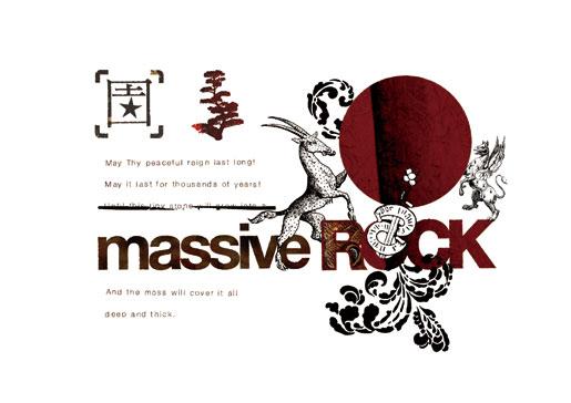 massiverock