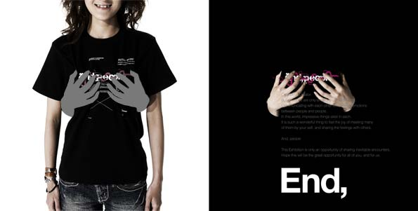 And, people 1st EXHIBITION T-SHIRTS IMAGE BOOK