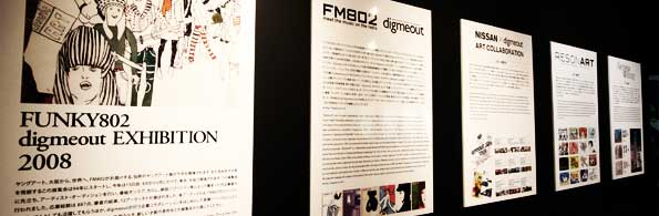 FUNKY802 digmeout EXHIBITION 2008 TOKYO