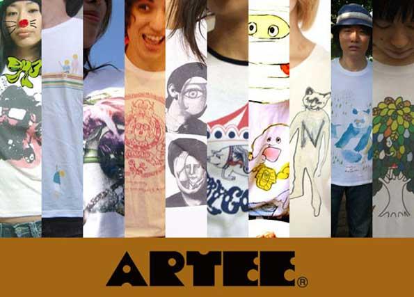 artee