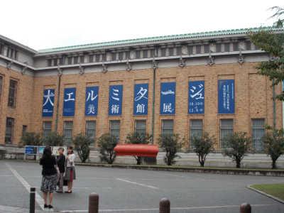 岡崎2美術館1