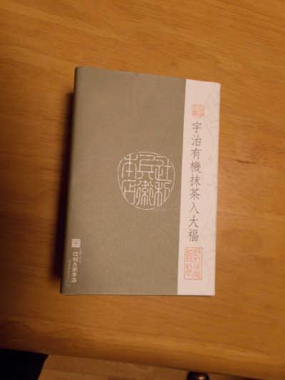 岡崎15おみやげ1