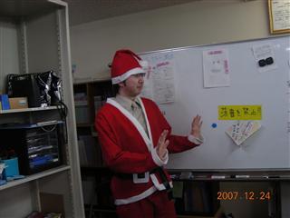 サンタさんが来た!