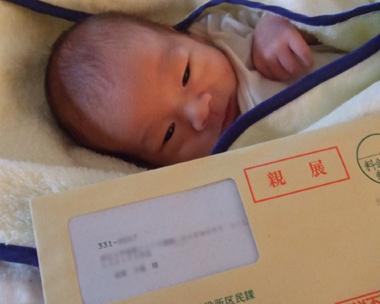 初の郵便物