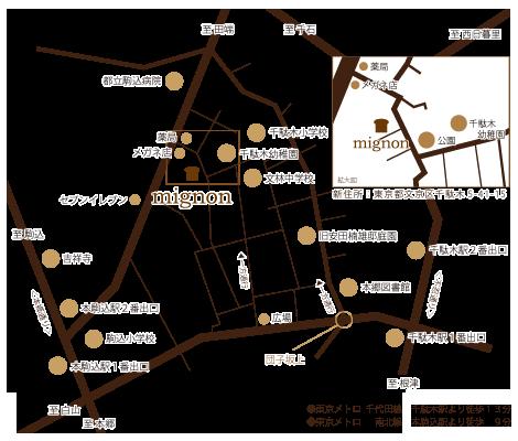 mignonの地図