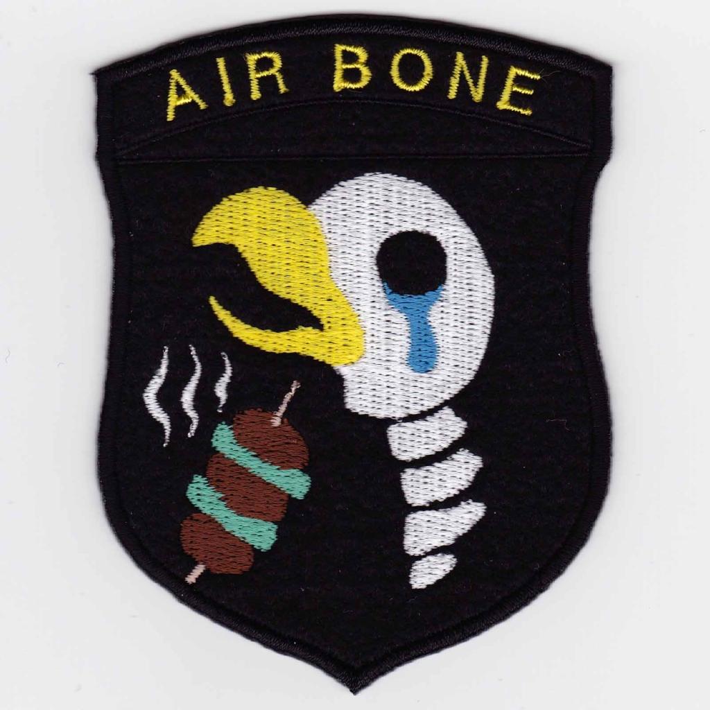 AIR BONE パッチ