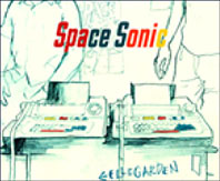 space sonic