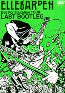 last bootleg dvd