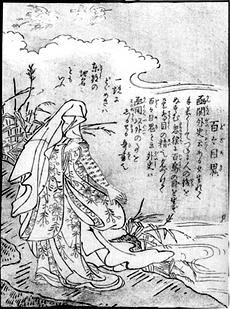 「百目鬼 浮世絵」の画像検索結果