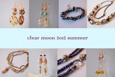 clear moon2012