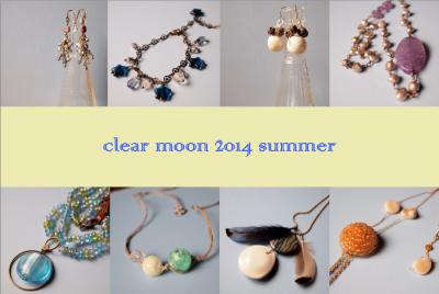 clear moon2014