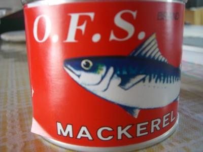 小浜水産高校の鯖の缶詰