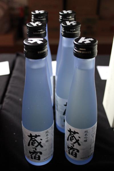 久保田酒造(丸岡)