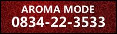 メンズアロマ 防府