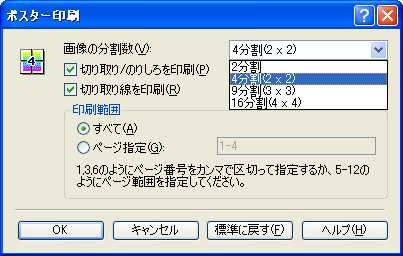 20111013 920999