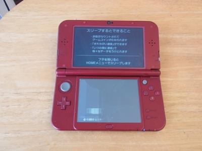 任天堂3DS/PSvita2000店頭持ち込み修理 赤坂のお客様