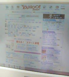 20050814_33738.jpg