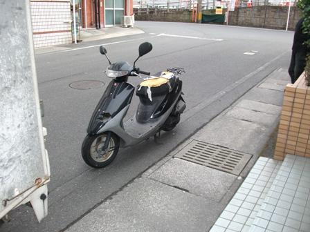 DSCF0268.JPG