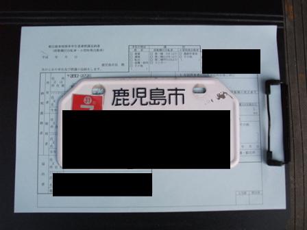 DSCF2931.JPG