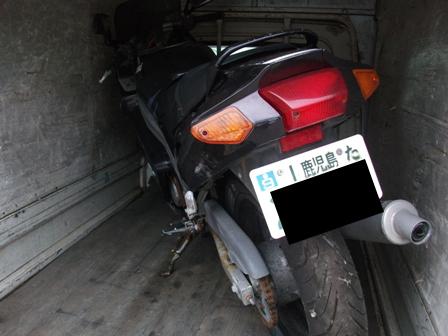 鹿児島 バイク ジモティー