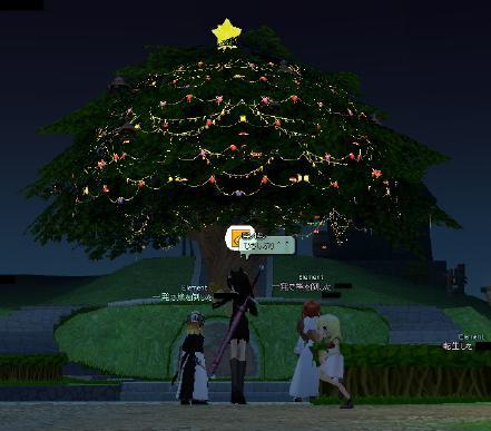 クリスマスツリー-ティルコネイル広場-