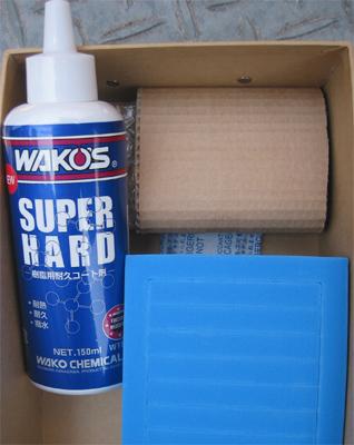 WAKOS SuperHARD