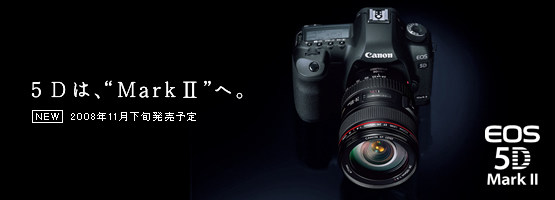 Canon EOS 5D Mark2