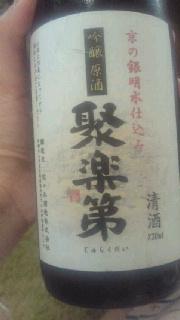 2012070118090000.jpg