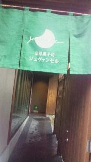 2012070313240000.jpg