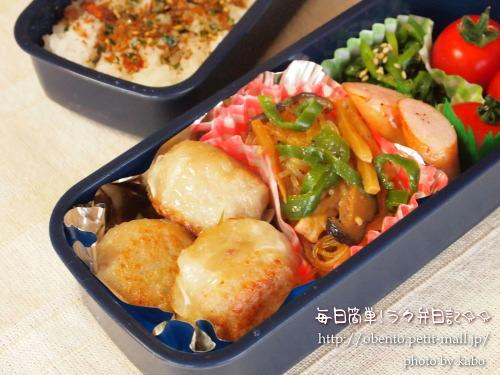 しゅうまい&チャプチェの中華弁当