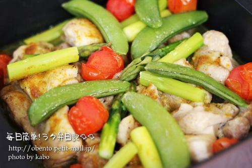 トースターパンで鶏と野菜の蒸し焼き
