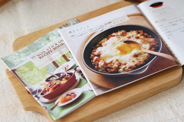 vivノンスティックオーブンウェア レシピブック
