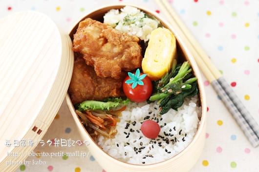 鶏から揚げ弁当