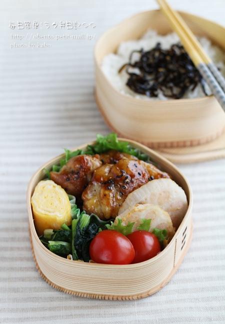 鶏のゴマ風味ピリ辛焼き弁当