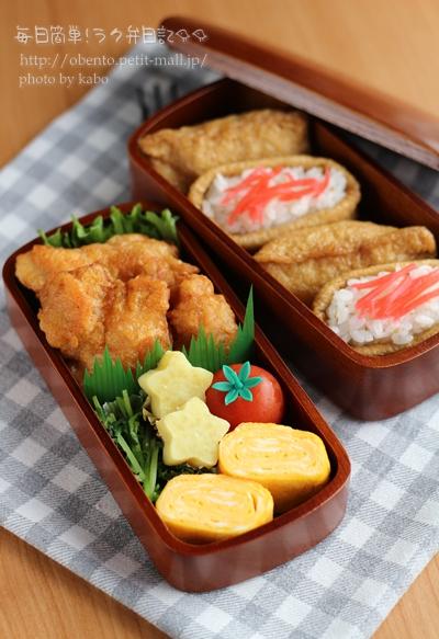 いなり寿司と鶏のから揚げ弁当