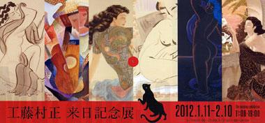 日本は今日が大晦日、皆様も年越しの準備で