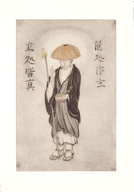 皇紀2673年という世界に留意を見ない一統万世の日本の歴史に於いて