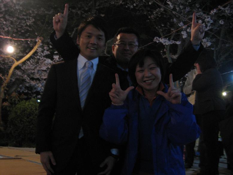 永江孝子の画像 p1_4